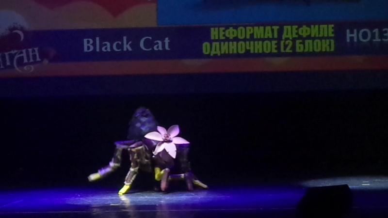 Хиган-2016 Одиночное неформат-дефиле Black Cat - Ведьмак 3: Дикая Охота – Главоглаз