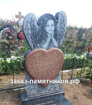 Памятник на могилу в ростове на дону vk памятники из гранита краснодар алчевск