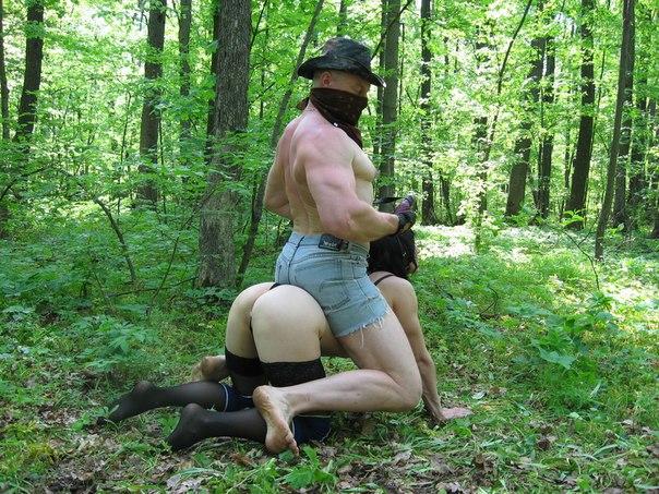 госпожа и раб в лесу фотогалерея москвы-реки