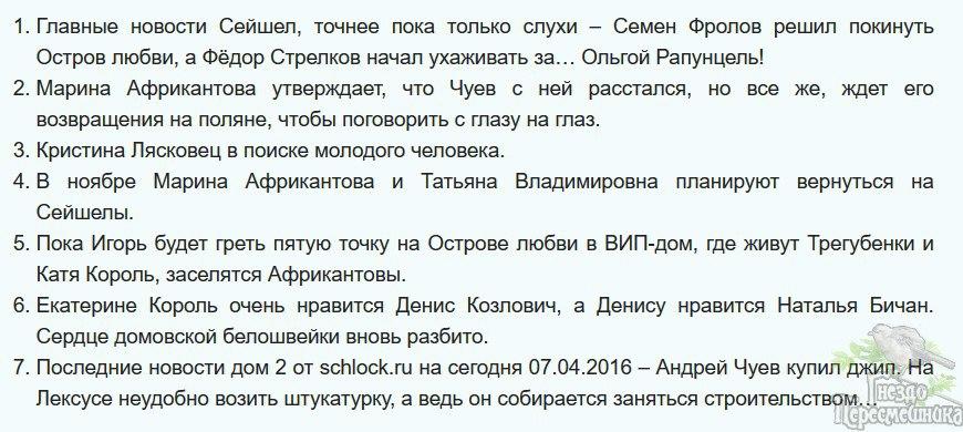 https://pp.vk.me/c626131/v626131101/1ecd/rDK8vQ3qrxI.jpg