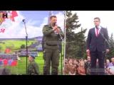 Жители Донбасса на Саур-Могиле почтили память павших воинов