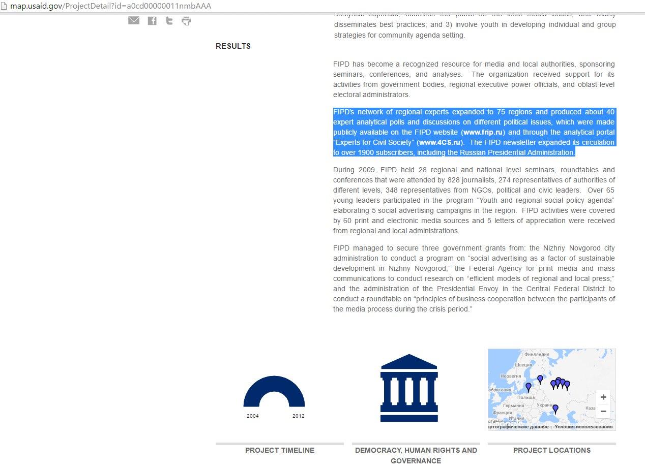 законодательный процесс в тульской области схема