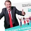 Продюсерский центр и киностудия Юморинка