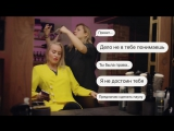 НЕАНГЕЛЫ - СЕРЕЖА [OFFICIAL VIDEO]