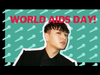 161201 AOMG for World Aids Day Red Party (instylekorea IG)
