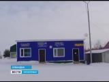 12.01.17 // «Вести» про ситуацию в ГЛЦ
