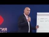 Как двинуться с мертвой точки, начать действовать и достичь успеха! Радислав Гандапас