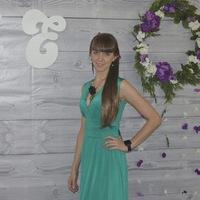 Катерина Новиченко
