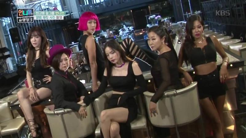 언니들의 슬램덩크 - 꿈은 현실이 된다! 언니쓰 'Shut up' 준비 완료! 이제 날아 오를 시간!. 20160701