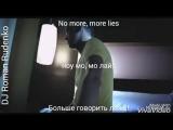 DJ Леонид Руденко - Goodbye (с субтитрами)