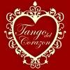 Танго  Тверь | Школа  Tango del Corazón