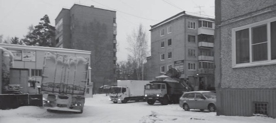 Магазин «Абсолют» в Усть-Илимске