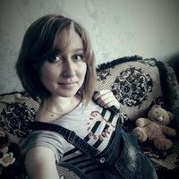 Юлия Мешалкина