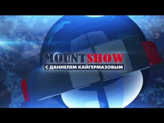Россияl Russian Federation Live