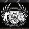 Московский Пейнтбольный Фронт