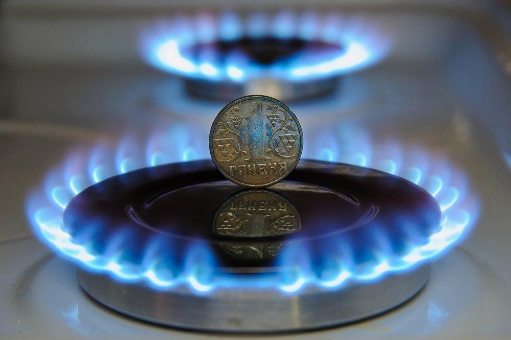 Украинцев ожидают изменения вплатежках загаз