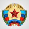 Народный Совет ЛНР