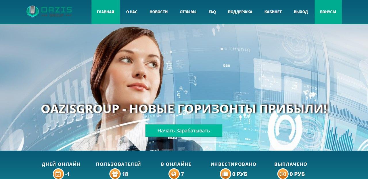 Oazis Group