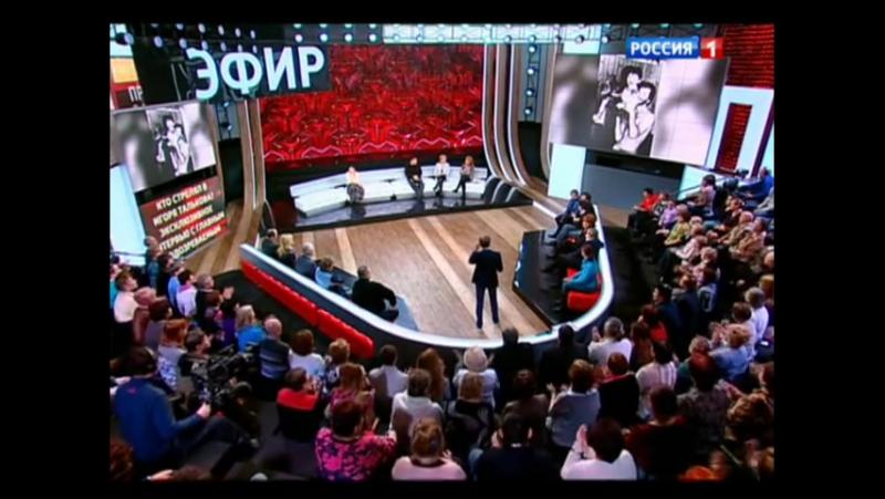 Кто стрелял в Игоря Талькова : Эксклюзивное интервью с главным подозреваемым