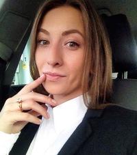 Екатерина Чегодаева