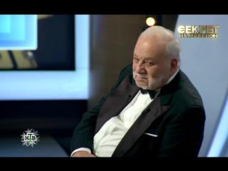 Секрет на миллион - Бедрос Киркоров [10/12/2016, Тв-Шоу, SATRip]