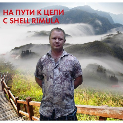 Сергей Гресев