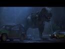 Парк Юрского Периода | Jurassic Park (1993) Нападение Тираннозавра Рекса | T. Rex