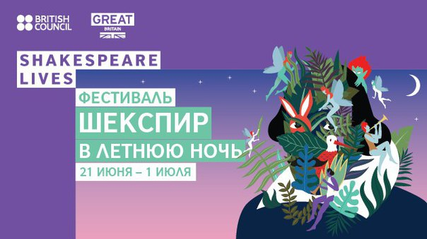 C 21 июня по 1 июля в Москве, Екатеринбурге и Санкт-Петербурге пройдет фест ...