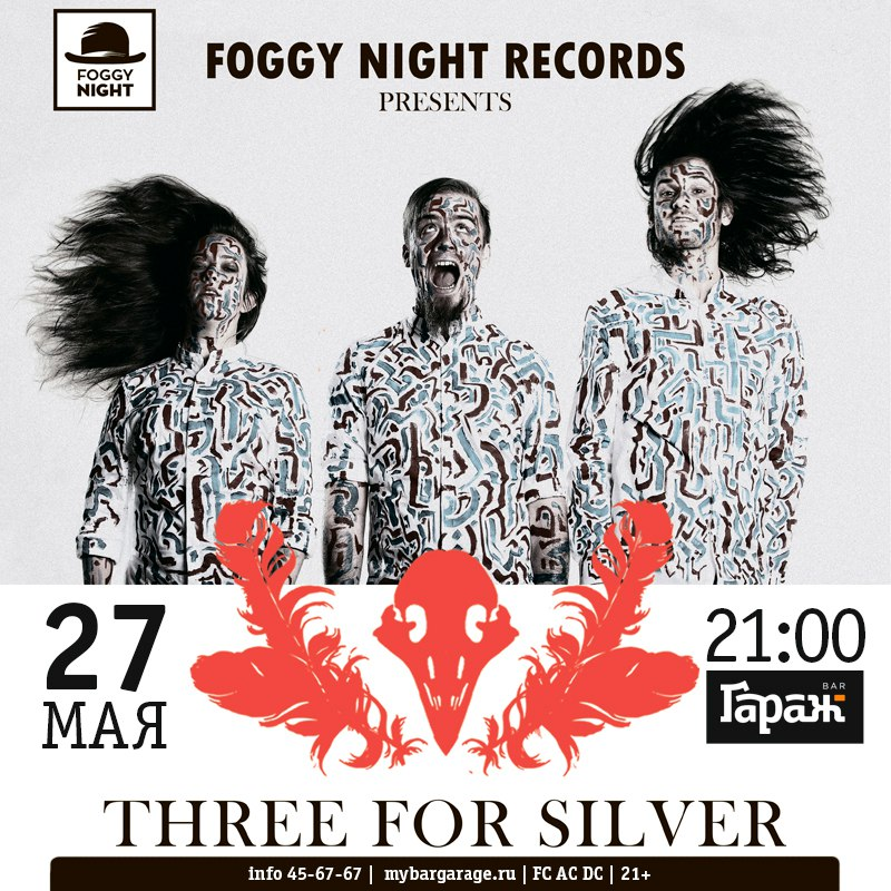 Афиша Хабаровск Three For Silver ( USA) 27 мая Бар Гараж