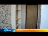 В России появилась самая маленькая квартира