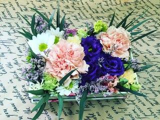 Магазин цветов самара цветок