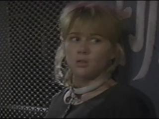 Девочка из завтра 2 : Конец будущего (1993 г.) - 2 серия