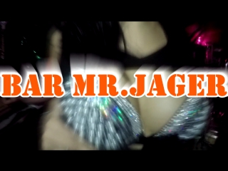 Bar Mr.Jager/ 3-4 марта / David Guetta - All The Way Up