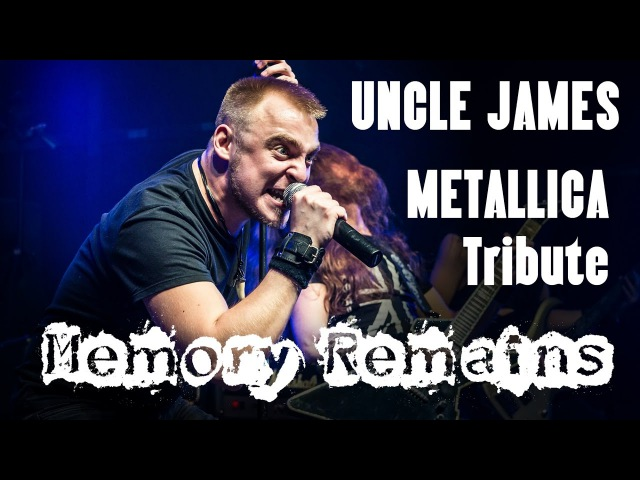 UNCLE JAMES Memory Remains (Metallica Tribute)