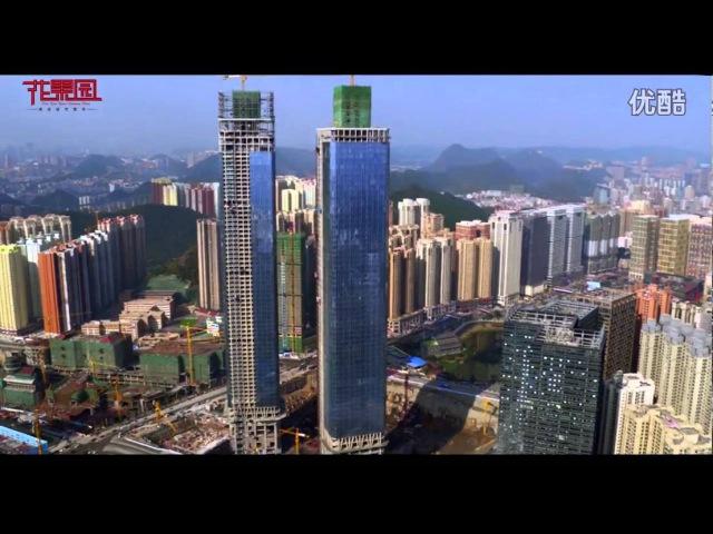 Aerial view Huaguoyuan district,Guiyang 航拍贵阳花果园