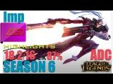LGD Imp | Lucian AD vs LeBlanc Highlights | Pro Replays #132