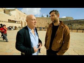 Еврейское счастье. 3 - я серия «Кибуц – дело добровольное»