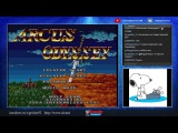 SMD Arcus Odyssey (U) - 2 players walkthrough