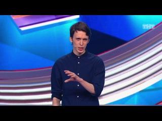 Comedy Баттл: Никита Дубровский - О Питере, шутках над президентом и маме