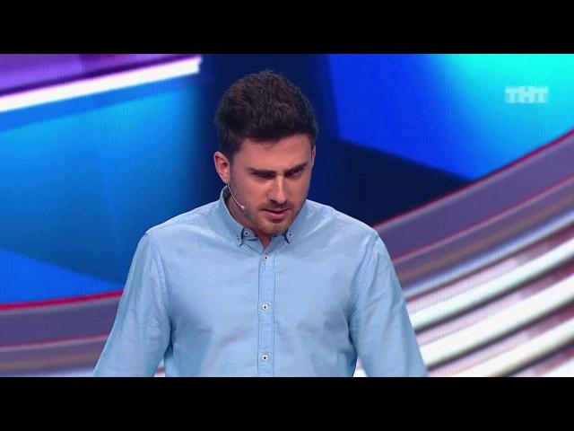 Comedy Баттл Александр Бурдашев О знакомстве с чикулей папе и работе в такси