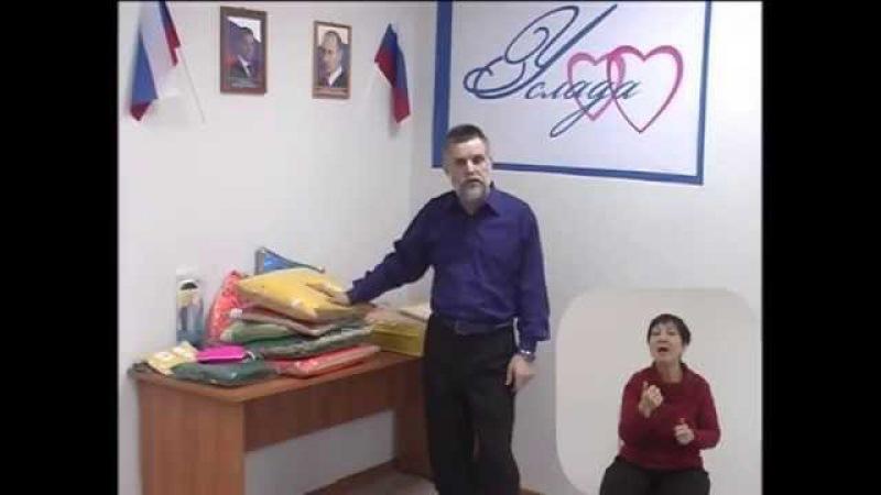 О подушке Асония рассказывает Кириллов Юрий -4 часть
