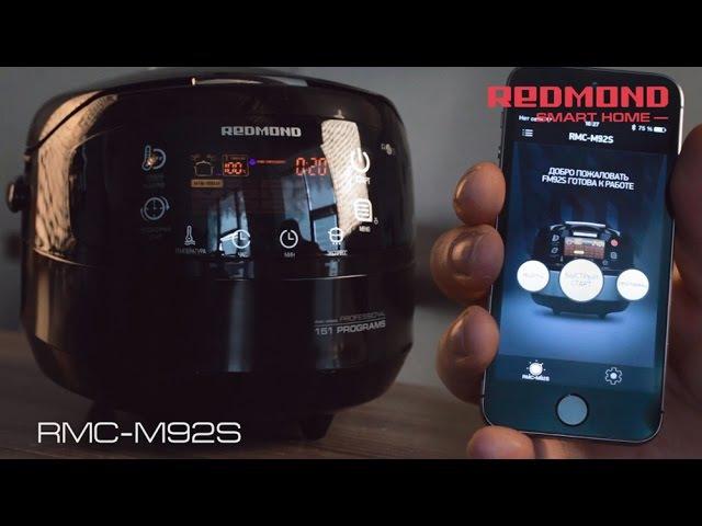 Умная мультиварка REDMOND SkyCooker M92S с управлением со смартфона