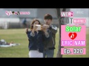 [We got Married4] 우리 결혼했어요 - Eric Nam ♥Solar kite-flying 20160507 кфк