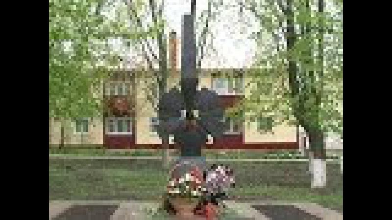 Монумент посвященный ЧАЭС в Ракитном