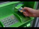 Что делать, если потерял карту Сбербанка. Потерял банковскую карту. Потеря банковской карточки