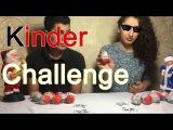 Киндер Челлендж 20 яиц кто быстрее соберёт коллекционных игрушек Kinder Eggs Challenge with toys
