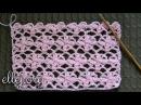 Цветочный узор крючком Нежность Tender Flower Crochet stitch Posy Arcade