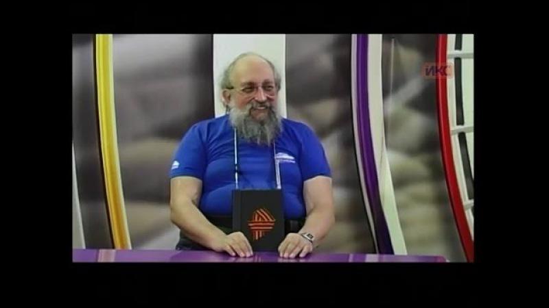Анатолий Вассерман - ИКС-ТВ Севастополь 01.08.2016