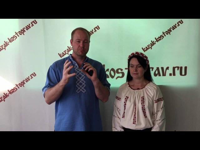 Процедура Правка младенцев правит повитуха Казакевич Наталья в бане