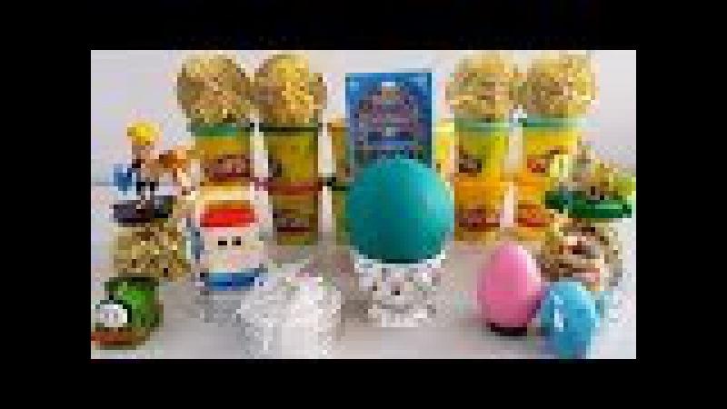 Play Doh Surprise Eggs Play Doh Surprise Balls Egg Surprise Toys For Kids Videos